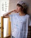 ペールグレー オリジナル おしゃれ イラスト Tシャツ