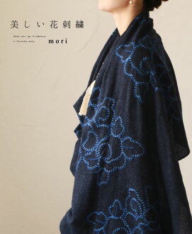"""""""Mori"""" (Navy) 1 beautiful flower embroidered stole 9 / 3 new ♪ ♪"""