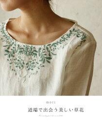 【再入荷♪9月13日12時&22時より】「mori」道端で出会う美しい草花トップス