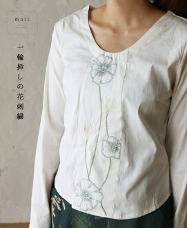 """mori"" Bud vase flower embroidered tops"