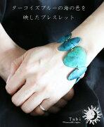 「YOHAKU」 tabi ターコイズブルーの海の色を映したブレスレット4月27日22時販売新作