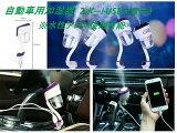 車用 加湿器 小型 車載加湿器 USB充電可能