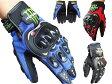 ◆カラー3色◆モンスターエナジー Monster Energy バイクグローブ 自転車 オートバイ マウンテンバイク レーシング オフロードレース オートバイ 手袋 グローブ 並行輸入品