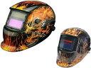 ◆送料540円◆即納◆ 溶接マスク アルゴンアーク 自動フィルター 溶接マスク 自動遮光 ソーラーパネル充電