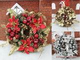 クリスマス リース 40cm Lサイズ 玄関 ドア 北欧 選べる3色 ゴールド レッド シルバー インテリア ゴージャス かわいい ◆屋外用◆