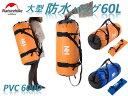 【Naturehike】 大型 防水バッグ ドライバッグ ウォータープルーフ 60L  ビーチバッグ 防水バッグ