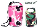 【SAFEBET】防水バッグ ドライバッグ ウォータープルーフ 20L ショルダー ビーチバッグ ドライチューブ