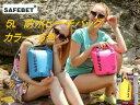 【SAFEBET】防水バッグ ドライバッグ ウォータープルーフ 5L ショルダー ビーチバッグ