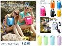 【SAFEBET】防水バッグ 5L ドライバッグ カラー10色よりお選びください ウォータープルーフ 5L ショルダー ビーチバッグ