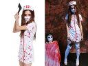 ◆送料540円◆ハロウィン ナース コスチューム 4点セット ゾンビ 血のり コスプレ 衣装