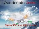 ◆送料540円◆即納◆Syma X5C ドローン Drone マルチコプター 【静止画・動画撮影:200万画素】 6軸ジャイロ 4CH 2.4G 空撮 QUADCOPTER カメラ付 ラジコン ヘリコプター