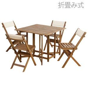 【送料無料】ダイニング5点セット ダイニングテーブル テーブル チェア セット 5点 北欧 おしゃれ 天然木 木製テーブル 木製 ウッドテーブル アカシア オイル仕上 インテリア テーブルと