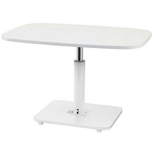 【送料無料】リフトテーブル 昇降テーブル リフティングテーブル 昇降式 リビングテーブル 応接室 リビング ガス圧昇降 ホワイト家具 ラウンジ テーブル ホワイト 白 フットペダル付 シン