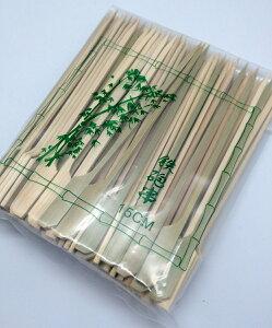 鉄砲串 15cm(150mm)100本...