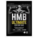 HMBアルティメイト 1袋(120粒 約30日分)HMB ロイシン クレアチン プロテイン 筋肉 筋力 マッスルサプリ 自然派研究所