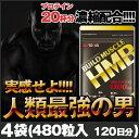 ビルドマッスル 4袋(480粒 約120日分)【ポイント5倍】ロイシン HMB 筋肉 筋力 マッスルサプリ メンズドラッグ