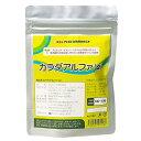 カラダアルファ 3袋(900粒 約90日分)身長サプリメント スピルリナ タンパク質 カルシウム マグネシウム