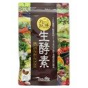 うるおいの里 丸ごと熟成生酵素 2袋(120粒入 約60日分)ダイエット