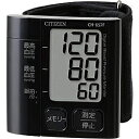 CITIZEN CH-657F-BK(ブラック) 手首式血圧計