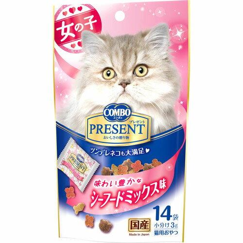 日本ペットフード コンボ プレゼント キャット おやつ 女の子 シーフードミックス味