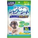ライオン商事 ペットキレイシャワーシート短毛犬用30枚
