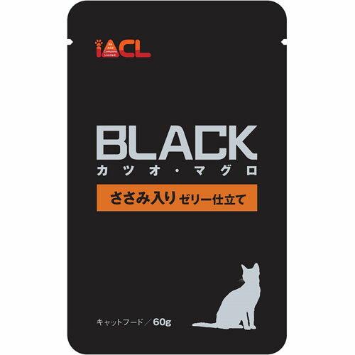 iACL ブラック カツオ・マグロ ささみ入りゼリー仕立て 60g