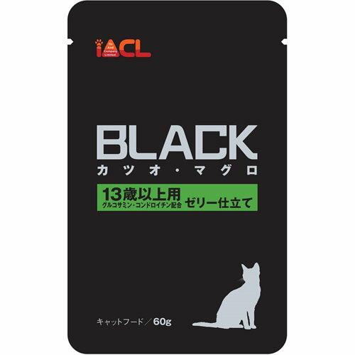 iACL ブラック カツオ・マグロ 13歳以上用ゼリー仕立て 60g