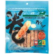 シーズイシハラ NEO ササミ巻きクッキー ミルク風味