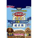 日清ペットフード ラン・ミールミックス 小粒成犬用 3.2kg