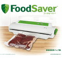 フードセーバー V2244W-040A(白) FoodSaver V2244セット