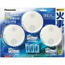パナソニック Panasonic SHK603039P けむり当番薄型2種 3個入り 電池式 単独型 SHK603039P