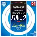 パナソニック Panasonic FCL3240ECWX2KF 丸形蛍光灯 パルック 32形+40形 クール色 2本入 FCL3240ECWX2KF