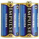 東芝 LR14H2KP インパルス アルカリ乾電池 単2形 2本パック