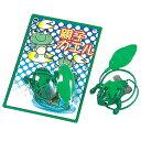 100円均一 親子ガエル【合計¥1900以上送料無料!】