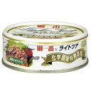 綱一番 まぐろフレーク缶【合計¥2400以上送料無料!】
