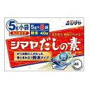シマヤ だしの素 ミニタイプ 粉末 40g(5g×8袋)