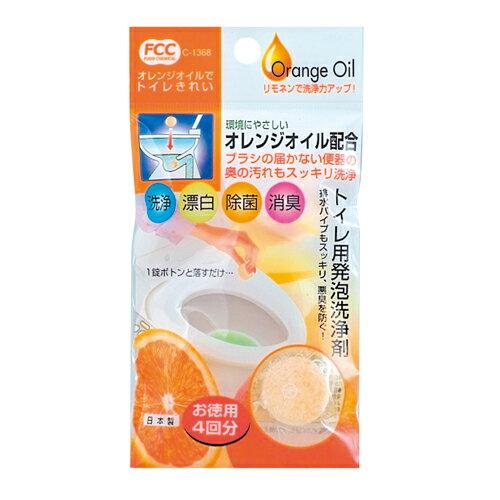 オレンジオイルでトイレきれい 4回分