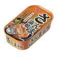 日本水産 さんま蒲焼 100g