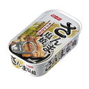 日本水産 さんま塩焼き 75g