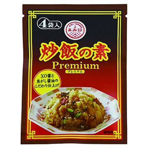 あみ印 炒飯の素 プレミアム 4袋入り