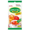 【枚数限定★100円OFFクーポン配布中】名糖 アップルティー 4パック