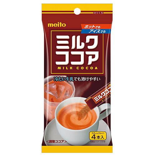 名糖ミルクココア4パック
