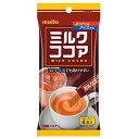 【枚数限定★100円OFFクーポン配布中】名糖 ミルクココア 4パック