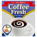 サクラ食品 コーヒーフレッシュ 20個