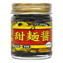 シーウィングス 甜麺醤 48g