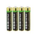 アルカリ乾電池 単4形 4本 キラットオリジナル