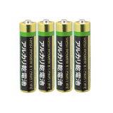 4节AA型碱性电池Kiratto¥2400共有超过[四包! ][アルカリ乾電池 単4形 4本 キラットオリジナル 【HLSDU】]