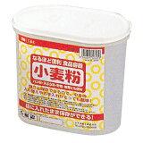 【全品/5(月)13:59まで】なるほどパック 小麦粉1.5L用