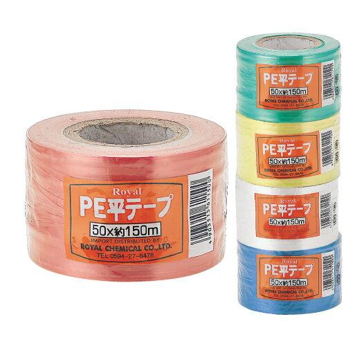 PE平テープ...:onestep:10007639