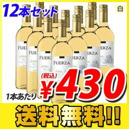 【100円OFFクーポン配布中★】【スペイン直輸入】フエルザ・ブランコ 白ワイン Fuerza Vino 1箱(12本)